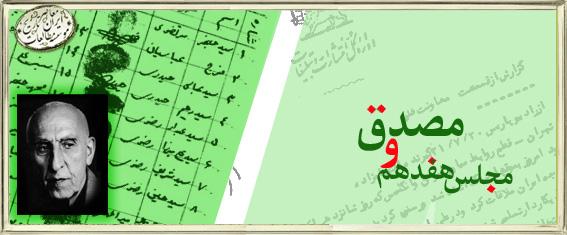 http://www.iichs.org/slideshow/images/5.jpg